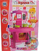 Набор Кухня Кухня с посудой Музыкальная кухня Набор для девочки Кухня на батарейках 661-51