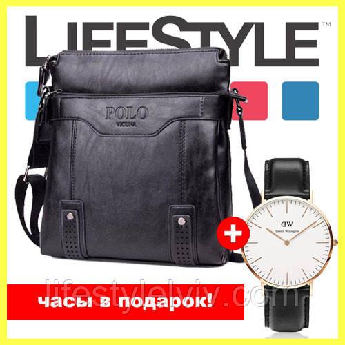 efda6b479909 Мужская сумка Polo Vicuna + Часы Daniel Wellington в Подарок ...