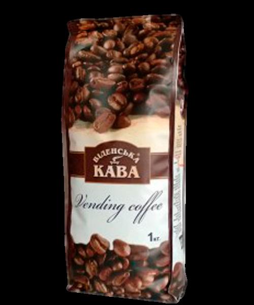Кофе в зернах Віденська кава Vending 1кг