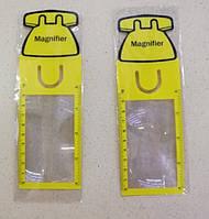 Лупа -закладка AM806, пластик размер 19х6,5см уп200