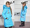 Удлиненная зимняя куртка парка для девочки стильная, фото 4