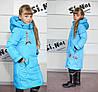 Стильные зимние пуховики и куртки на девочек от производителя, фото 8