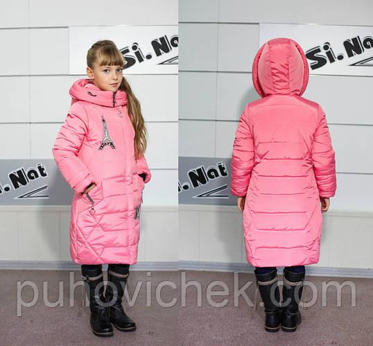 Стильные зимние пуховики и куртки на девочек от производителя