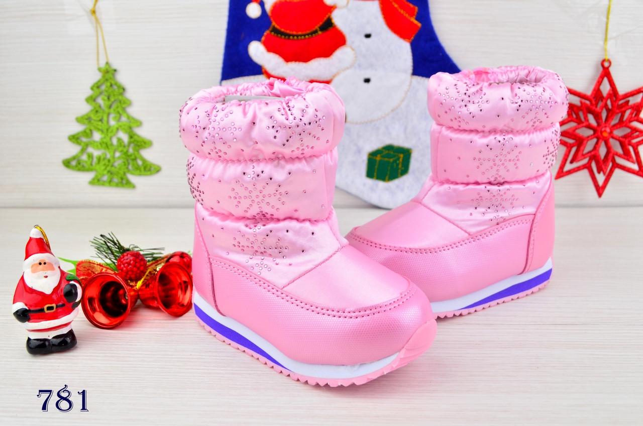 Ботинки дутики  детские зимние на меху на девочку розовые
