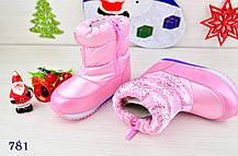 Ботинки дутики  детские зимние на меху на девочку розовые, фото 2