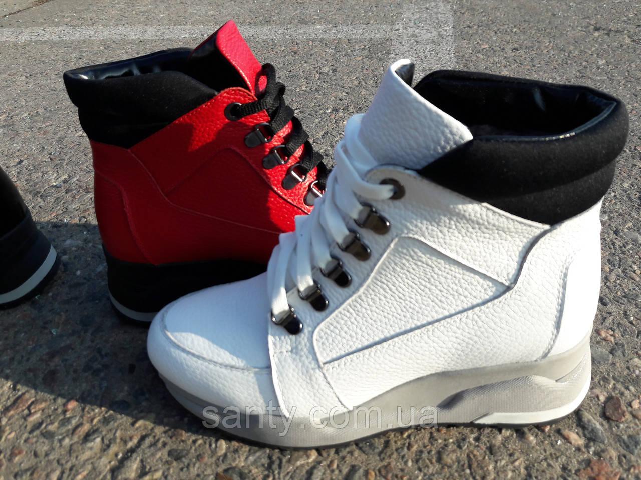 Женские зимние ботиночки из натуральной кожи