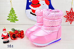 Ботинки дутики  детские зимние на меху на девочку розовые 27