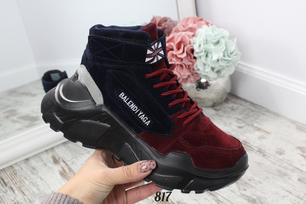 женские зимние кроссовки в стиле Balenciaga красные купить по