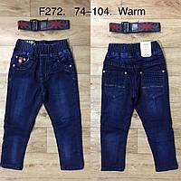 Джинсовые брюки утепленные для мальчиков оптом, F&D , 74-104 рр, фото 1