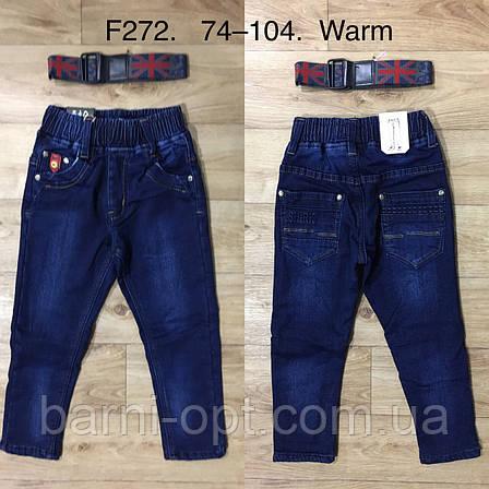 Джинсові штани утеплені для хлопчиків оптом, F&D , рр 74-104, фото 2