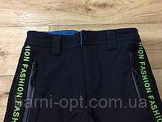 Лижні штани утеплені для хлопчиків оптом, F&D, рр 116-146, фото 3
