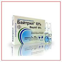 Байтрил 10% (Baytril) 1,0 мл ветеринарный антибиотик - упаковка 50 флаконов - O.L.KAR