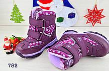 Термо ботинки детские зимние на  меху на девочку  31 размер, фото 2