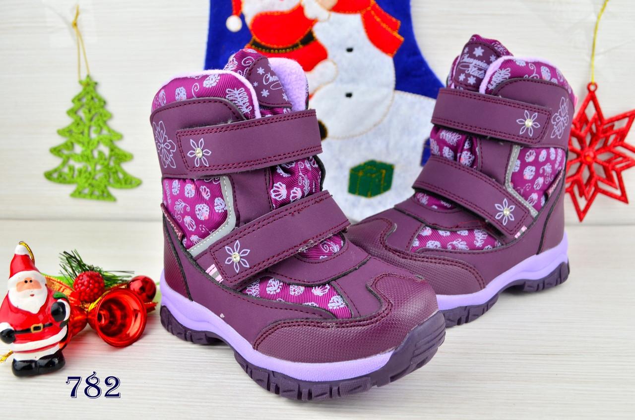Термо ботинки детские зимние на  меху на девочку  31 размер