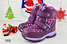 Термо ботинки детские зимние на  меху на девочку  31 размер, фото 3