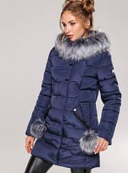 Зимняя женская куртка «Гелана»