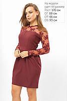 Нарядное коктейльное платье с гипюром бордовое