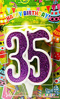"Свеча в торт на юбилей ""Цифра 35"" Фиолетовый с белой окантовкой"