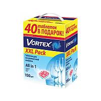 Vortex All in 1 таблетки (110шт+40шт) для посудомоечных машин