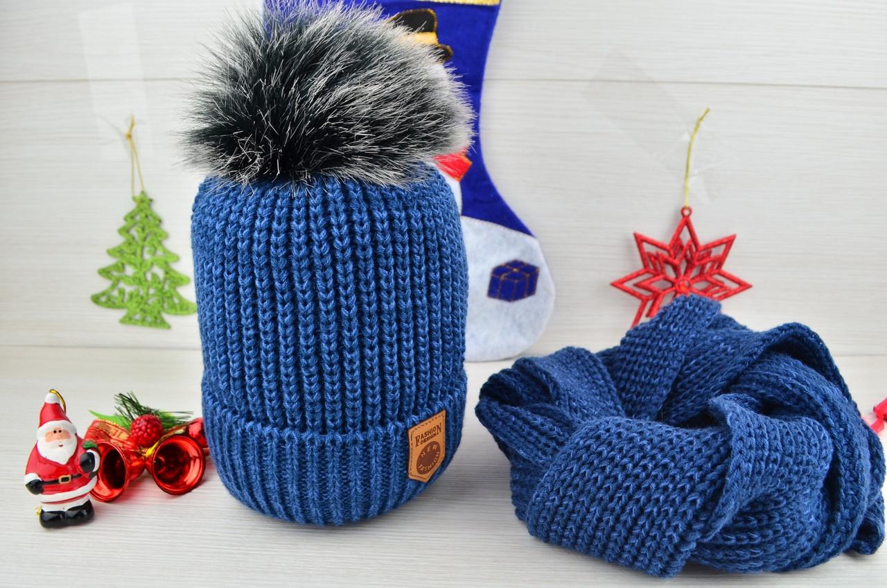 Шапка детская с помпоном на флисе зима с шарфом в комплекте