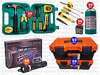 6пр. Набор автомобильного инструмента для аварийного ремонта (ящики,ручной фонарик Police BL-8628  и д.р.)