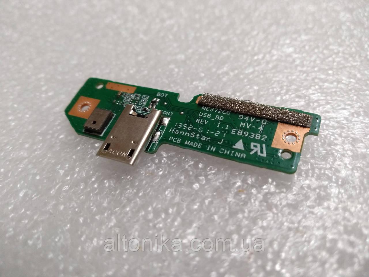 Плата зарядки с микрофоном для планшета Asus ME372CG USB BD rev.1.1