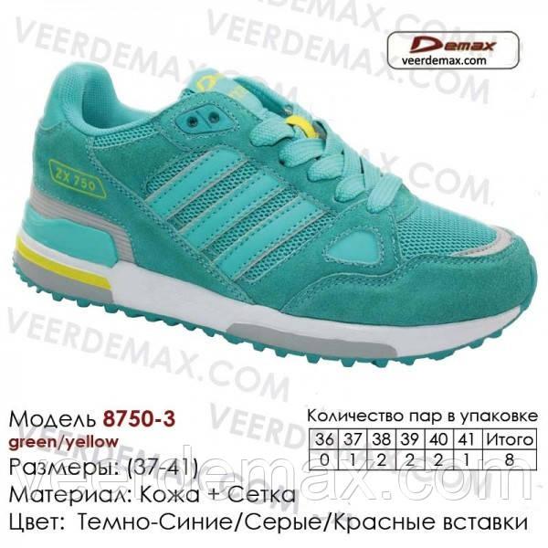 Кросівки жіночі ( підліткові) Veer Demax розміри 37-41