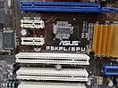 Материнская плата ASUS P5KPL/EPU +E2200  S775/QUAD  G31, фото 3