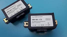 Блок управления сигнализацией ауди а4 б5 а6 с5 а8 д2 audi a4 b5 a6 c5 a8 d2 4b0951173