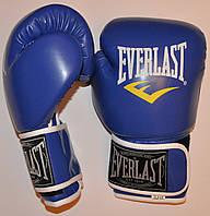 Рукавиці боксерські PU ELAST BO-3987-B сині