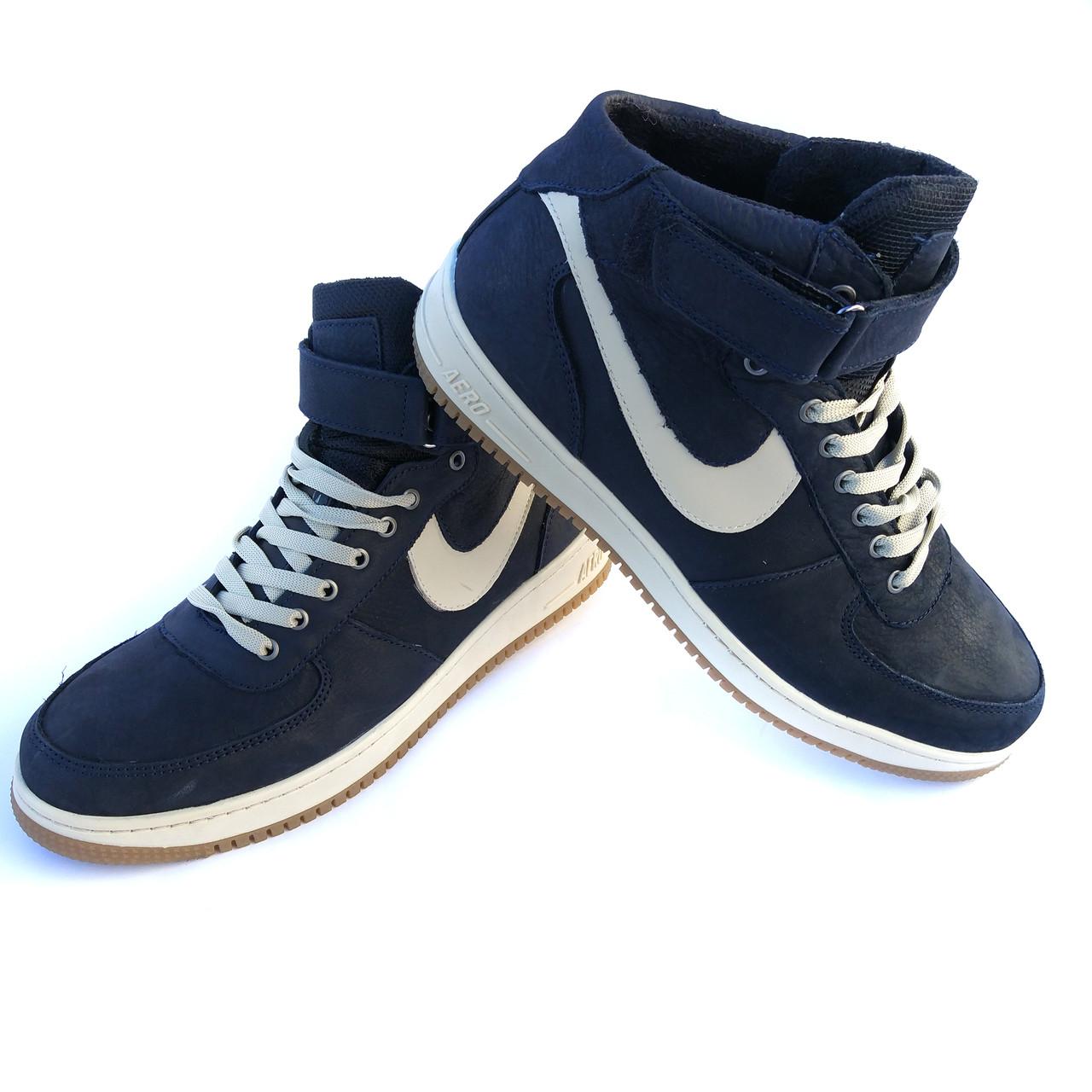 Зимние кожаные кроссовки мужские konors  темно-синего цвета, на шерсти, от  украинского fe4ecdac6f4
