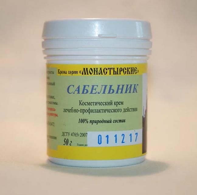 Фіто-крем «Сабельник» 50 г-для зовнішнього застосування при болях в суглобах, загоєнні ран і трофічних виразок