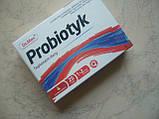 Пробиотик Probiotik пробиотик имунитет бифидобактерии, инулин 20 капсул, фото 3