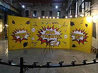 Аренда эксклюзивного Бренд волла, press wall, конструкции 3*5, 3*7,3*8 без люверсов
