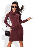 Платье женское тёплое с вырезами на плечах, фото 2