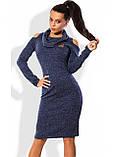Платье женское тёплое с вырезами на плечах, фото 3