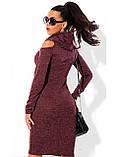 Платье женское тёплое с вырезами на плечах, фото 5