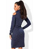 Платье женское тёплое с вырезами на плечах, фото 8