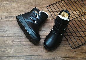 Ботинки   детские зимние на меху на девочку черные, фото 3