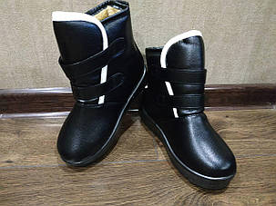Ботинки   детские зимние на меху на девочку черные, фото 2