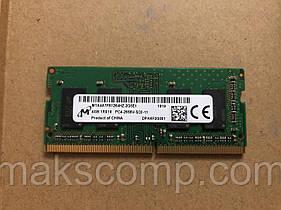 Память Micron 4Gb  PC4-2666V DDR4  So Dimm