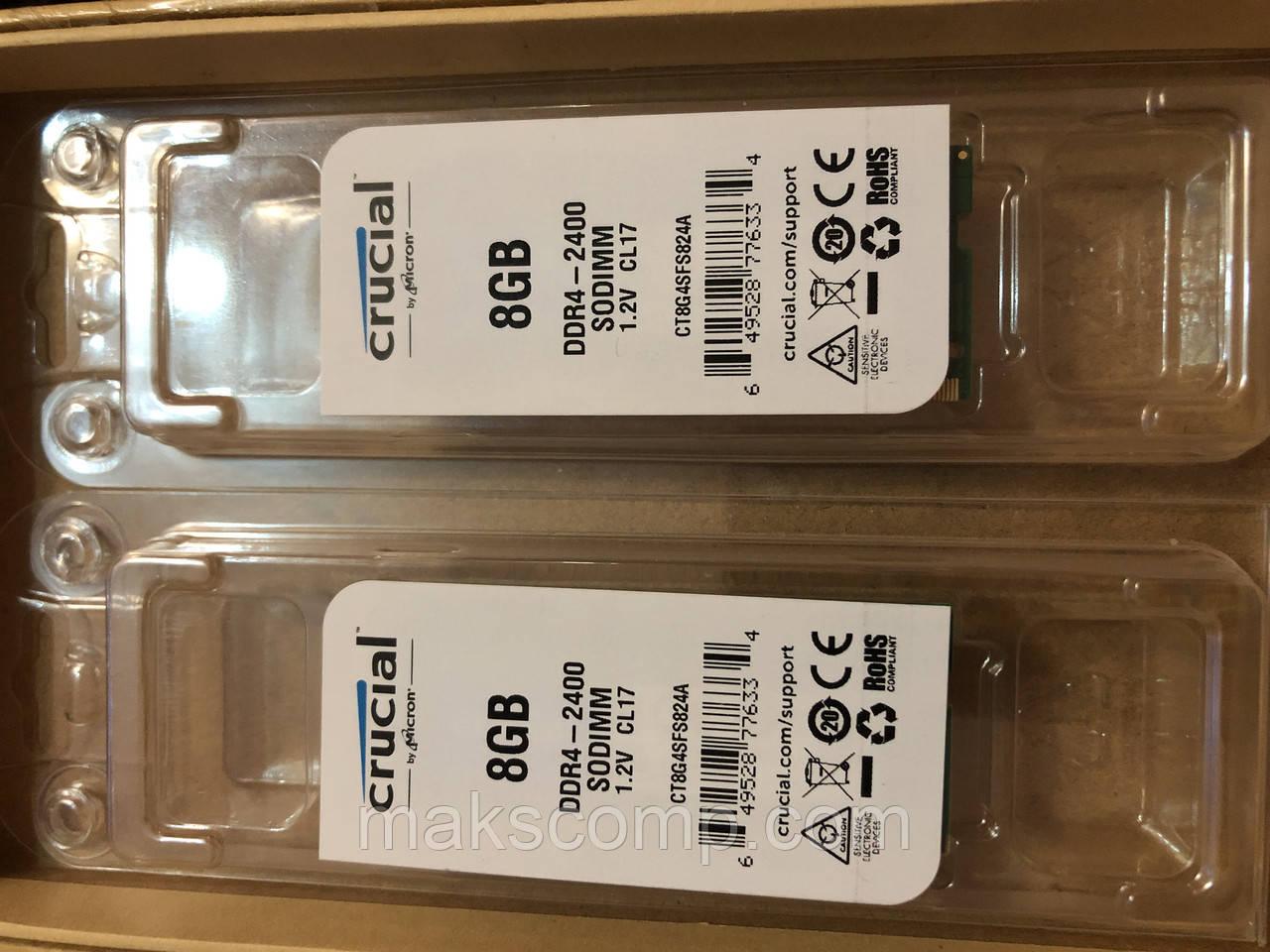 Память Crucial 16 (2x8) Gb  PC4  DDR4-2400  So Dimm