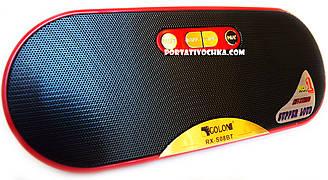 Bluetooth стерео колонка GOLON RX-S08BT радиоприемник с USB, MicroSD, FM