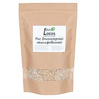 Рис нешлифованный длиннозернистый 1 кг