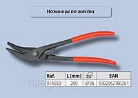 Ножницы по металлу изогнутые, 260 мм, Top Tools  01A553