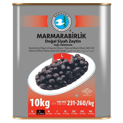 Маслины черные вяленые Teneke Kirma L 10 кг Турция