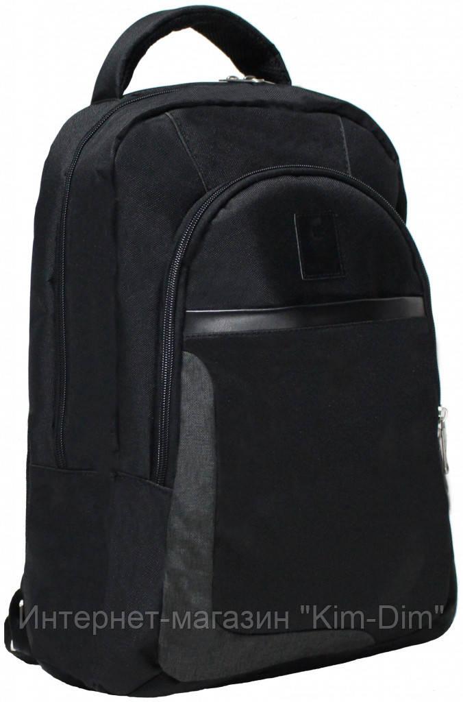 Городской Рюкзак с Отделом для Ноутбука Boost Черный — в Категории ... f36461a7fb7
