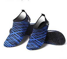 Аквашузы, обувь для дайвинга, пляжа Coral Blue (аквашузы) синие