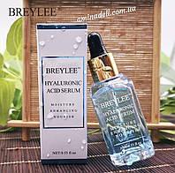 Гиалуроновая кислота высокой концентрации BREYLEE, 100% натуральных ингредиентов  15 ml