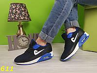 Кроссовки аирмаксы черные с синими вставками, фото 1